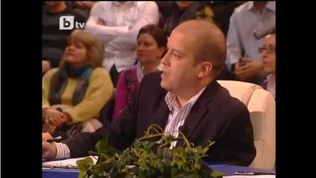 Иво Сиромахов - Шоуто на Слави