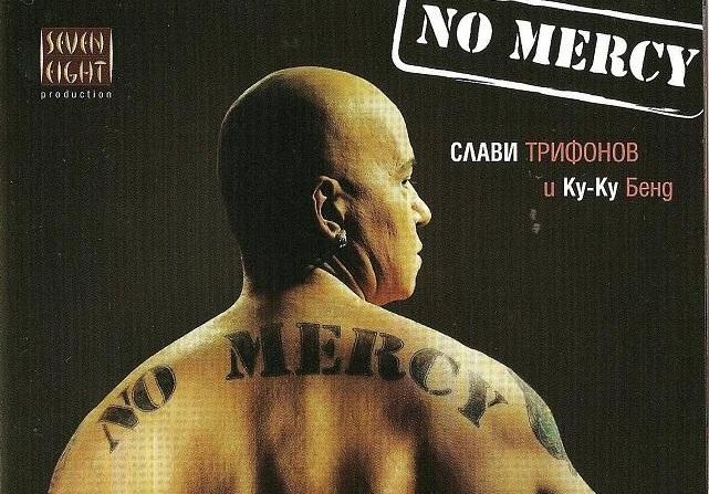 Слави Трифонов И Ку - Ку Бенд - No Mercy