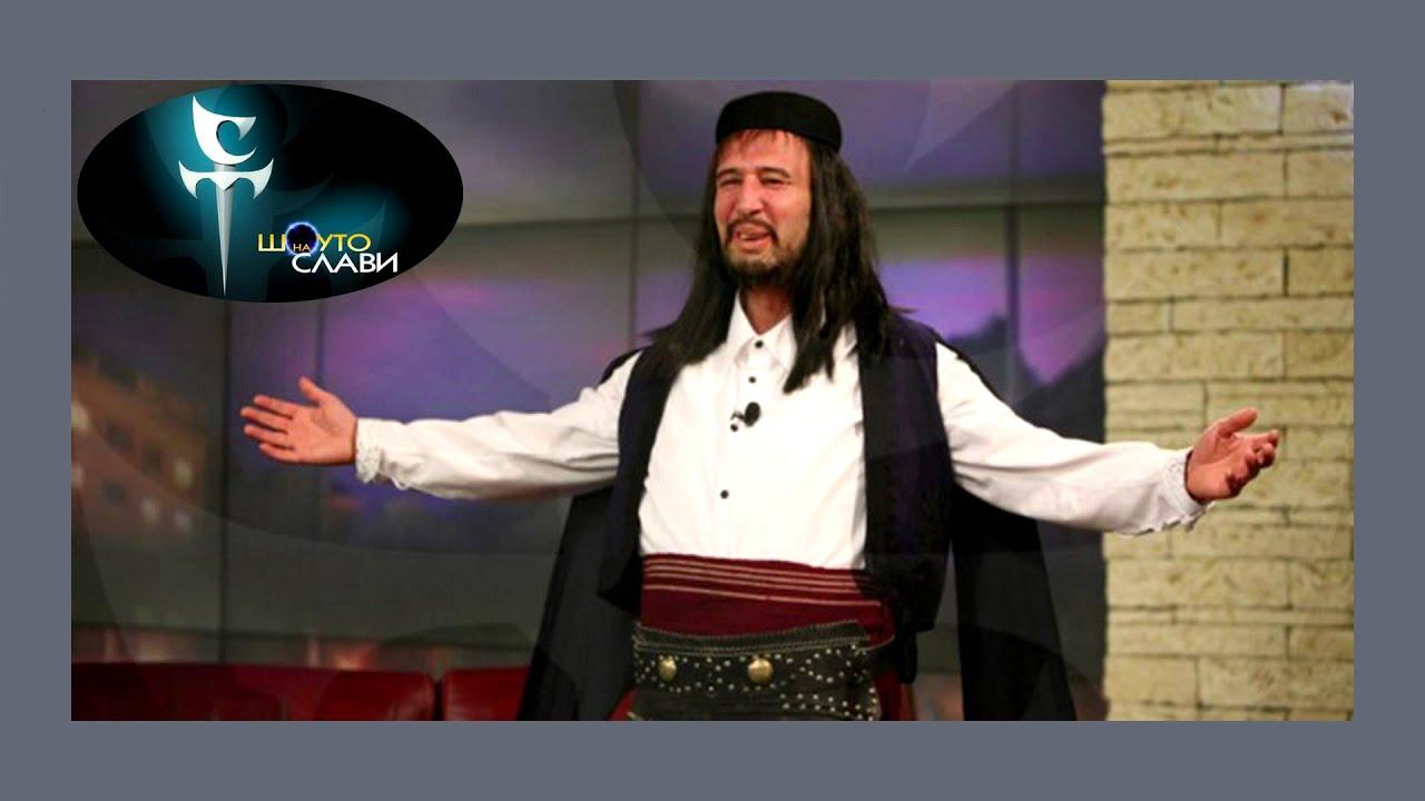 Виктор Калев и КуКу Бенд - Защо (Slavi Trifonov Show)