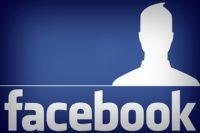 фейсбук на Иво Сиромахов